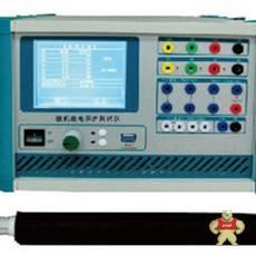 PSJBC-3000