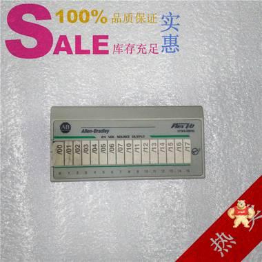1794-OB16 模块PLC备件 A-B 罗克韦尔 1794-OB16,1794-OB16,1794-OB16