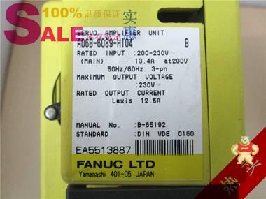 發那科-A06B-6089-H104-伺服模塊 參數 伺服模塊技術參數,FANUC 驅動器,A06B系列,伺服模塊價格
