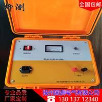 在售推荐 智能电缆识别仪 电缆识别检测仪 光缆识别仪