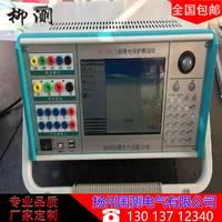 三相继电保护测试仪  微机型继电保护测试仪