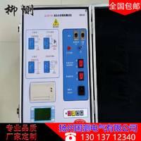 GCJSY-9高压介质损耗测试仪  变频抗干扰介质损耗测试仪