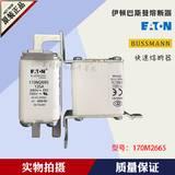美国EATON熔断器BUSSMANN 170M2681 保险丝