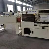 全自动彩盒热收缩膜包装机 L型封切机(450型/550型/650型)
