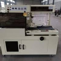 机械 L型封切全自动包装机 小型热收缩膜包装机