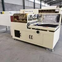 全自动纸箱包装机 L550型热收缩膜包装机 封切热收缩机 塑封机