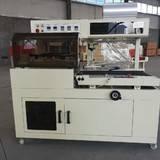 纸箱/纸盒塑封膜包装机 L650型POF膜封切机 热收缩膜包装机