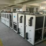广东佛山厂家生产工业冷水机 风冷式冷水机 风冷箱式冷水机 风冷式冰水机 冷冻机
