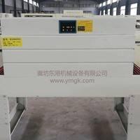 pe膜热收缩机 小型塑封包装机