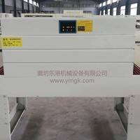 东港设备 收缩机 热收缩包装机