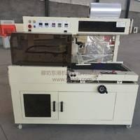 生产优质的热收缩膜包装机 全自动热收缩膜包装机