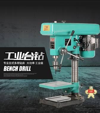 江晖Z4120台钻 台式钻床 家用多功能电钻 750W 20台钻小型铣床 Z4120,台式钻床