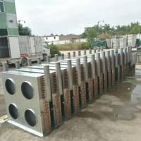 福建福州供应优质产品翅片式冷凝器 翅片式换热器 散热器 风冷冷凝器 冷凝器厂家 厂家直销