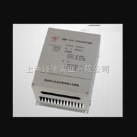 KMX-05/2-1磨床电磁吸盘用充退磁控制器