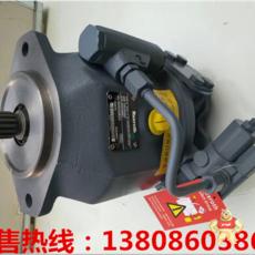 R900506809 PV7-1X/100-118RE07MC0-16