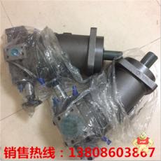 A2FE125/61W-NAL100