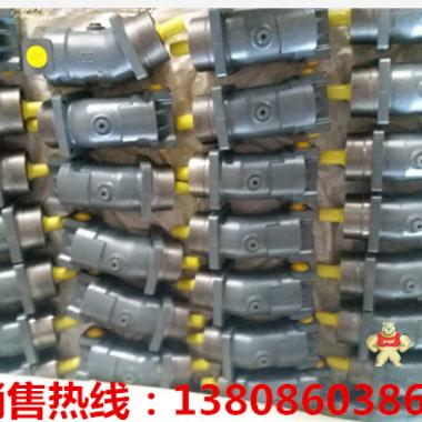 安庆市A2F250W3S1斜盘式变量柱塞马达 柱塞泵,齿轮泵,叶片泵