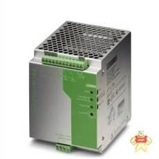 MINI MCR-2-T-REL - 2905632