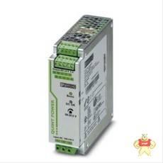 QUINT-UPS/ 24DC/ 24DC/20 - 2320238