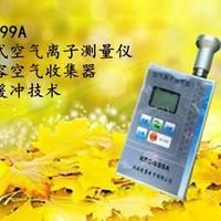 KEC-999A型负离子测量仪