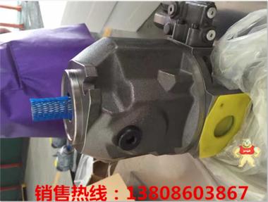 合肥市截止阀A10VSO71DFR1/31R-PPA12N00 柱塞泵,齿轮泵,液压站