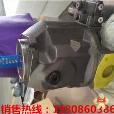 GXP05-A1C450LPL30ABL-20-989-0