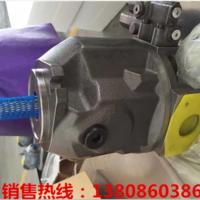 专用液压机械配件CQ2B32-30+35DC-XC10