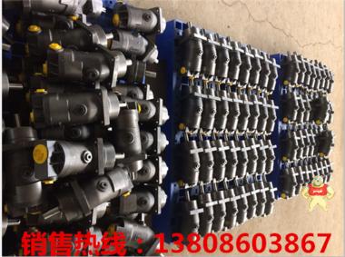武威市电动试压泵3DSY4000/10***的 齿轮泵,液压泵,液压齿轮泵