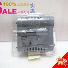 CC-PAOH01 51405039-175