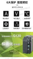 6SL3210-1PE11-8UL1西门子 G120 PM240-2功率模块0.55KW