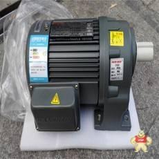 GH32-0.4KW-1000S