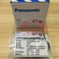 日本松下Panasonic光电开关PM-L44,全新原装现货,现货