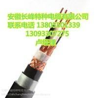 DJYJPV交联聚乙烯绝缘对绞铜丝编织分屏蔽聚氯乙烯护套电子计算机控制电缆