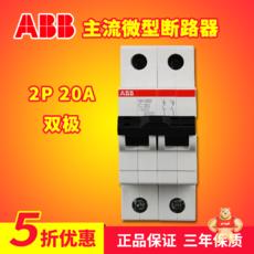 SH202-C20