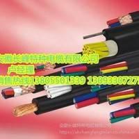 KVVRP3 48×1.5铜芯聚氯乙烯绝缘聚氯乙烯护套铝箔屏蔽控制软电缆