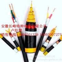 KVV22 4×1.5铜芯聚氯乙烯绝缘聚氯乙烯护钢带铠装控制电缆