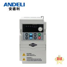 ADL-100G 1.5KW