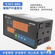 XMT-806