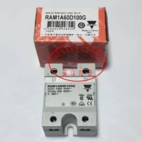 瑞士佳乐固态继电器RAM1A60D100G,全新原装正品现货