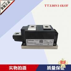 TT330N14KOF
