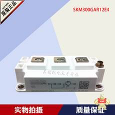 SKM300GAR12E4