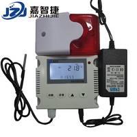 嘉智捷 温湿度记录仪  冷库大棚车间机房 温度报警记录