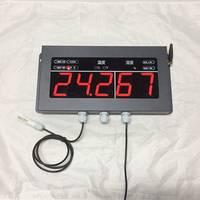 嘉智捷JZJ-6036智能温湿度报警显示仪联网远程监控冷藏车冷库大棚