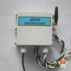 JZJ-4003