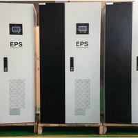 EPS应急电源柜单相照明0.6KW消防电源柜厂家直销支持定做