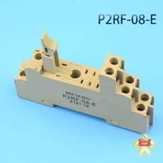 P2RF-08-E