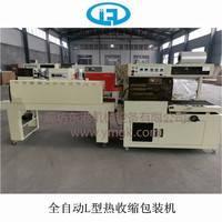 厂家直销热收缩膜包装机 PE膜热收缩膜包装机 PE膜热收缩包装机