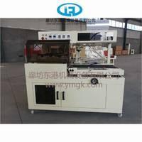 全自动封口机,热收缩包装机,L型封切机,小型家电薄膜收缩机