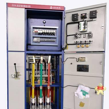 高压电动机ZDDK高压电抗起动柜中国知名品牌 高压电抗起动柜,高压电机电抗起动柜,高压自耦降压起动柜,高压电机串电抗起动柜,襄阳电抗起动柜厂家