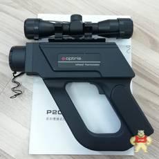 P20 05M